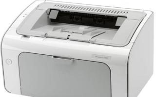 Загрузка драйвера для принтера HP LaserJet P1102