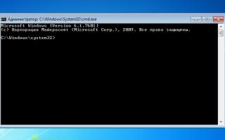 Запуск командной строки в Windows 8