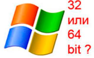 Компьютер на базе х86 что значит