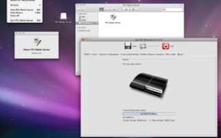 Создание и настройка домашнего DLNA-сервера в Windows 7