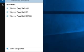 Как удалить стандартные приложения в windows 10