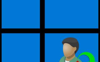 Как восстановить пароль администратора windows 10