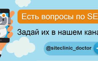 Как создать Sitemap.XML онлайн