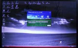 Тусклый экран на ноутбуке что делать