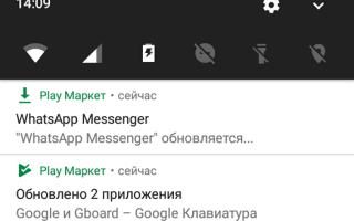 Запрет автоматического обновления приложений на Android