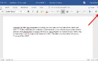 Проверка сочинения на ошибки и знаки препинания