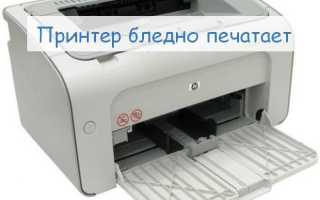 Как сделать чтобы принтер печатал темнее