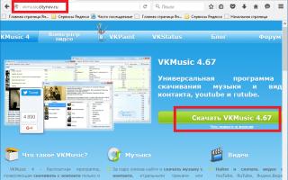 Почему VKMusic не скачивает видео