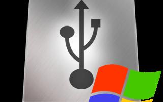 Установка Windows на внешний жесткий диск