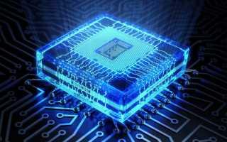 Влияние тактовой частоты на производительность процессора