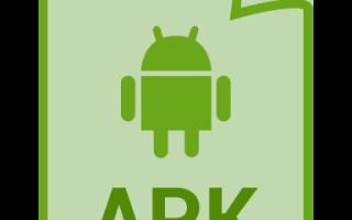 Открытие файлов APK онлайн