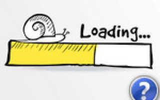 Где посмотреть скорость интернета на компьютере