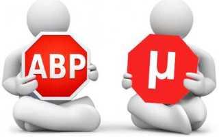 AdBlock vs. AdBlock Plus: Что лучше