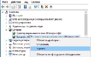 Установка драйверов для HP Probook 4540S