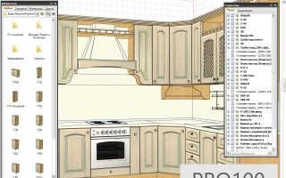 Программы для дизайна кухни. Обзор преимуществ
