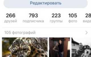 Как выложить видео ВКонтакте