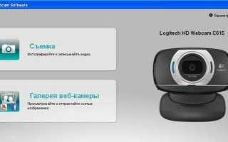 Отключение камеры в программе Skype