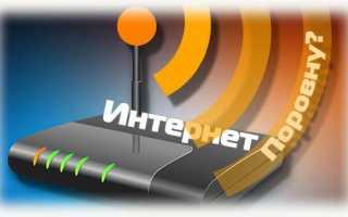 Как распределить интернет через роутер