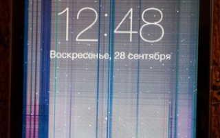 На экране планшета появились цветные полосы