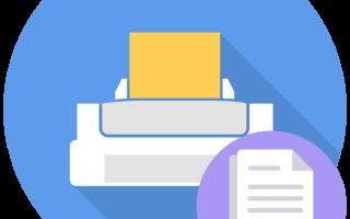 Принтер печатает бледно даже с новым картриджем