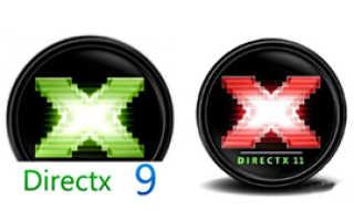 Чем отличается DirectX 9 от 11