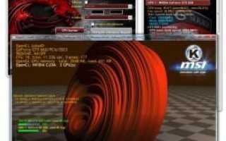 Программы для диагностики компьютера