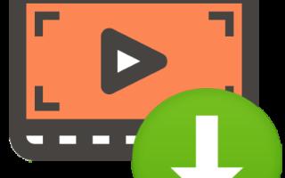 Программа для скачивания роликов из интернета