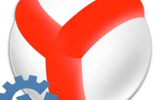 Новый VkOpt для Яндекс.Браузера: интересные возможности для ВКонтакте