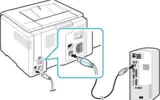 Как сделать ксерокопию на принтере canon mg2440