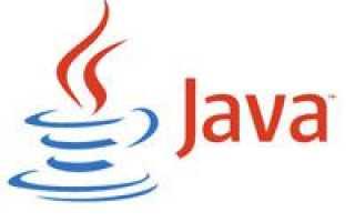 Включение JavaScript в популярных браузерах