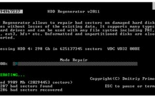 Как достать файлы с поврежденного жесткого диска