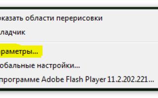 Решение проблемы с торможением видео в Яндекс.Браузере
