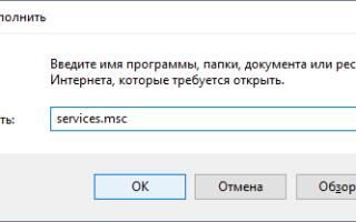 Как изменить автозапуск программ в Windows 10