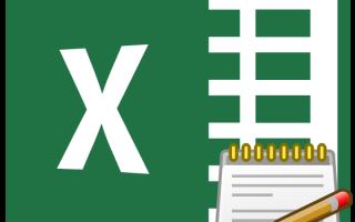 Применение функции ПРАВСИМВ в Microsoft Excel