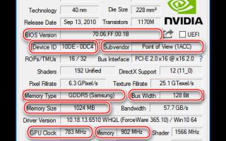 Обновление BIOS на видеокарте NVIDIA