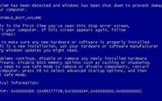 Исправляем ошибку BSOD 0x000000ED в Windows XP