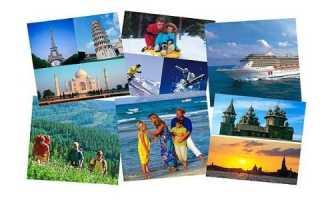 Самые популярные программы для сжатия фотографий