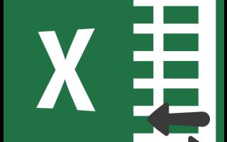 Расширение ячеек в Microsoft Excel