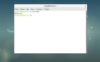 Руководство по настройке интернет-соединения в Debian