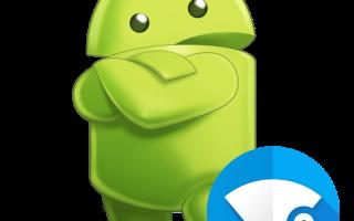 Как посмотреть введенный пароль wifi на android