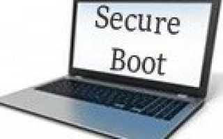 Security boot fail acer что делать