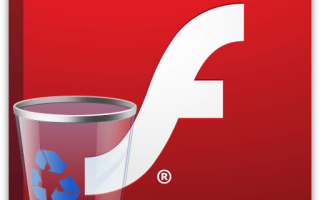 Как удалить Adobe Flash Player с компьютера полностью