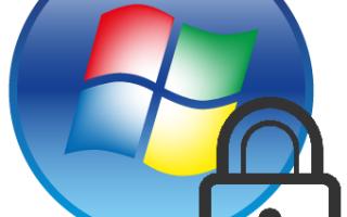 Отключение экрана блокировки в Windows 7