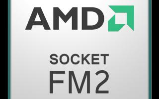 Процессоры для сокета AMD FM2