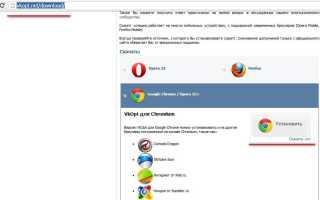 Удаление всех аудиозаписей ВКонтакте