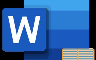 Добавляем колонки на страницу в Microsoft Word