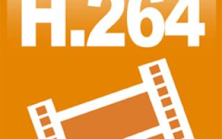 Открываем видеофайлы в формате H.264