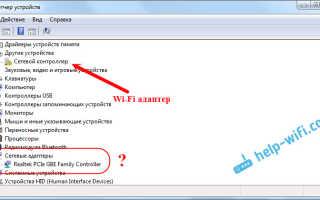 Скачивание драйверов для ноутбука Asus X53S