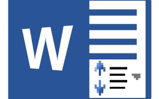 Изменяем междустрочный интервал в документе MS Word