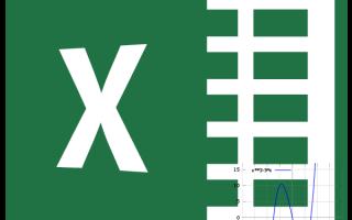 Применение табулирования функции в Microsoft Excel